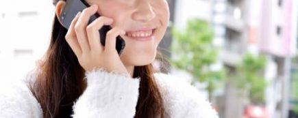 性病オンライン診療電話診療