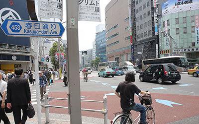 春日通りにでたら、横断歩道を渡り、信号を右に曲がります。