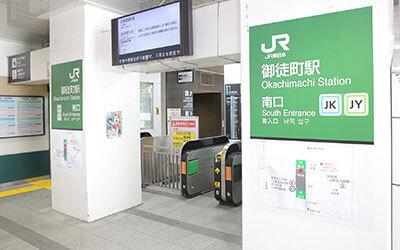 上野御徒町駅の南口からでます。