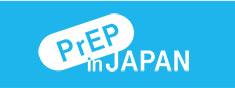 PrEP in JAPAN